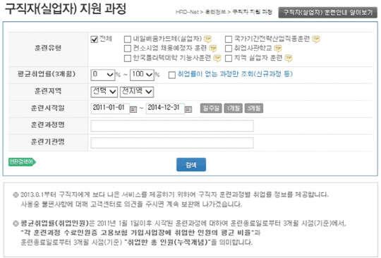[코세아지상직학원] 국비지원 항공사 취업으로 전국 1위 달성